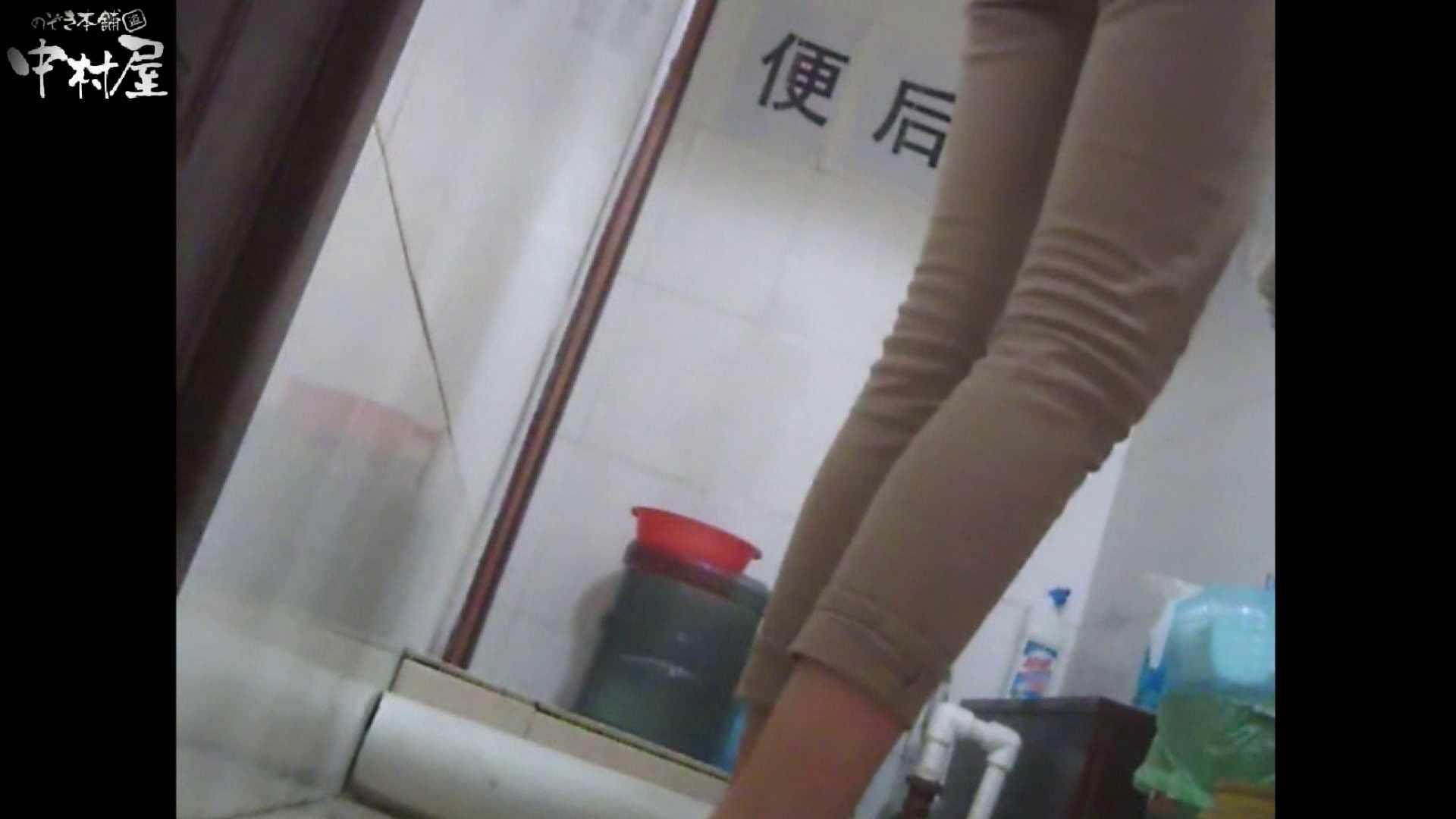 李さんの盗撮日記 Vol.06 エロギャル | トイレ  110画像 35