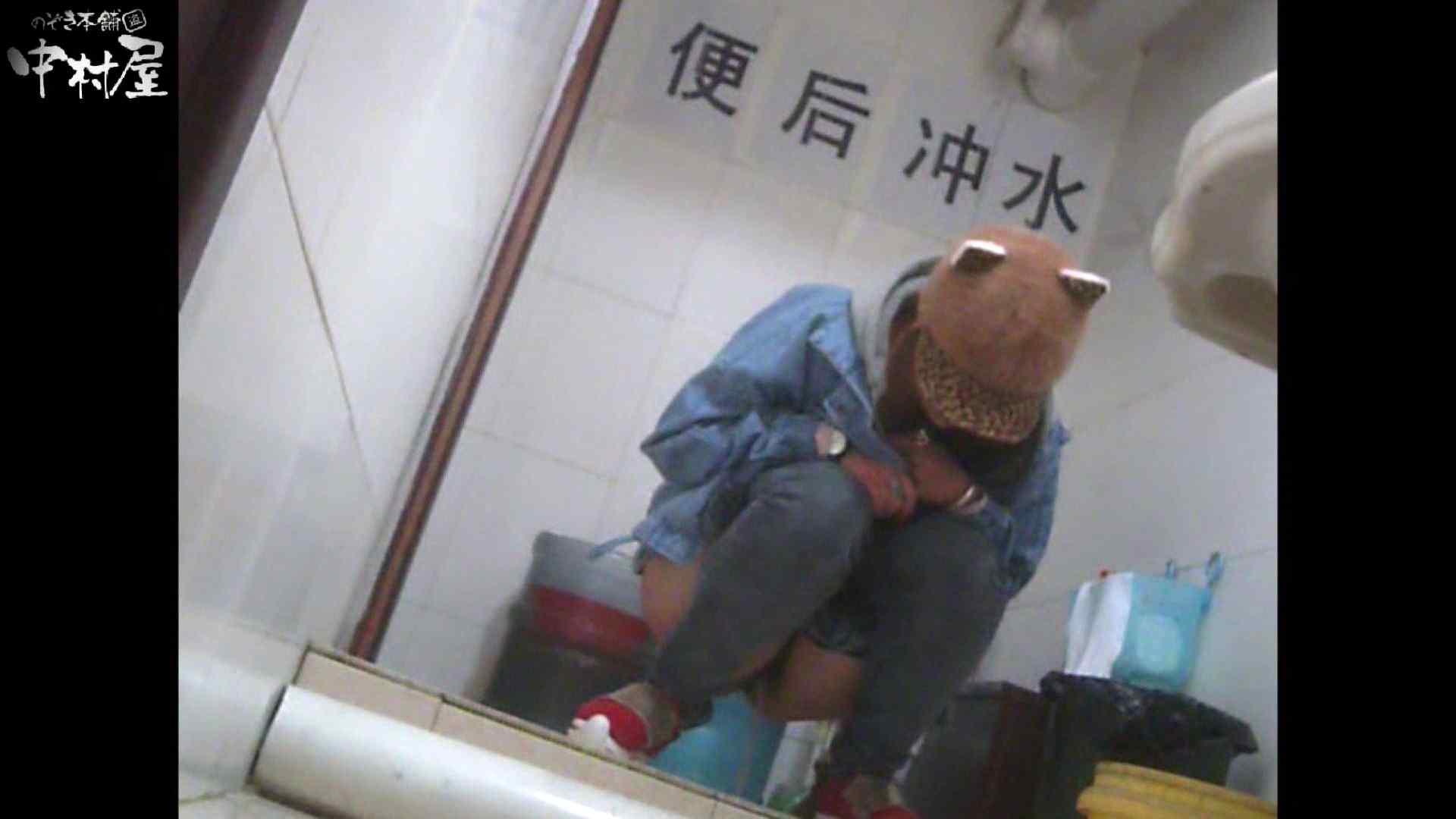 李さんの盗撮日記 Vol.06 エロギャル | トイレ  110画像 46