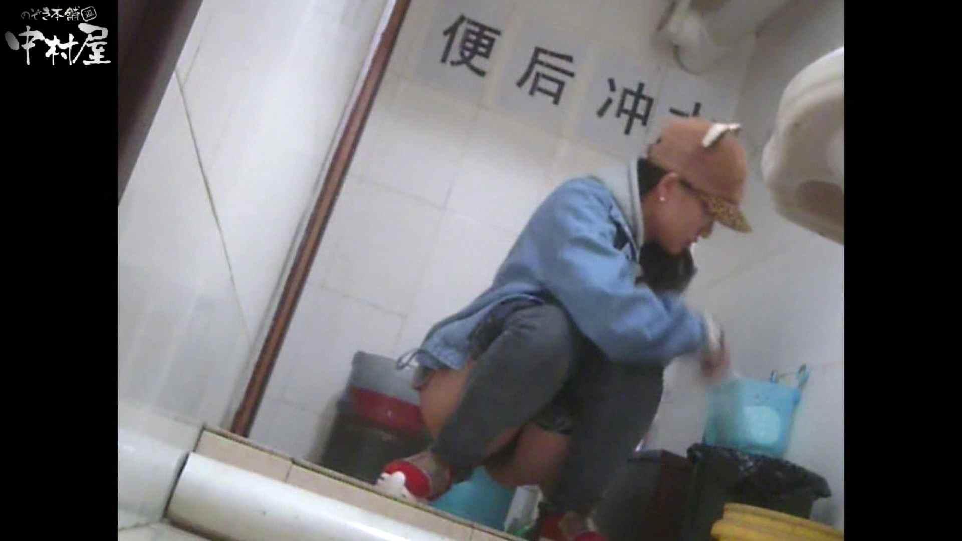 李さんの盗撮日記 Vol.06 エロギャル | トイレ  110画像 47