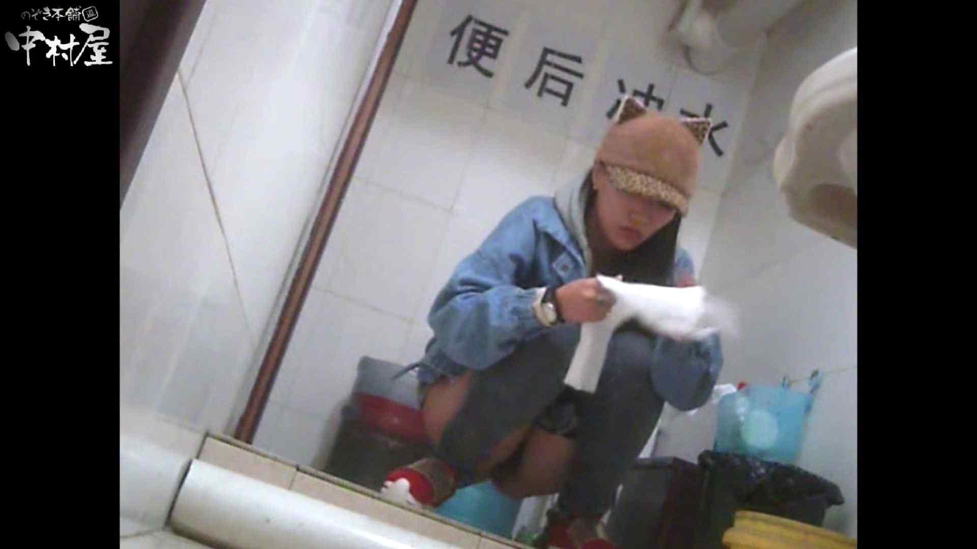 李さんの盗撮日記 Vol.06 エロギャル | トイレ  110画像 50