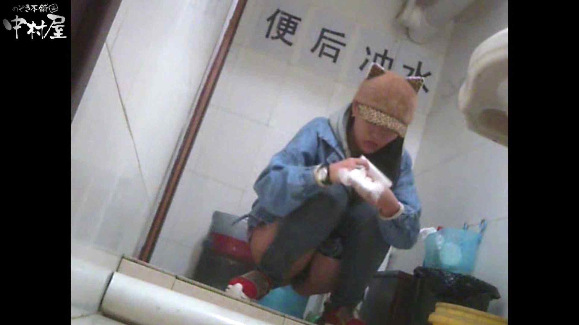 李さんの盗撮日記 Vol.06 エロギャル | トイレ  110画像 51