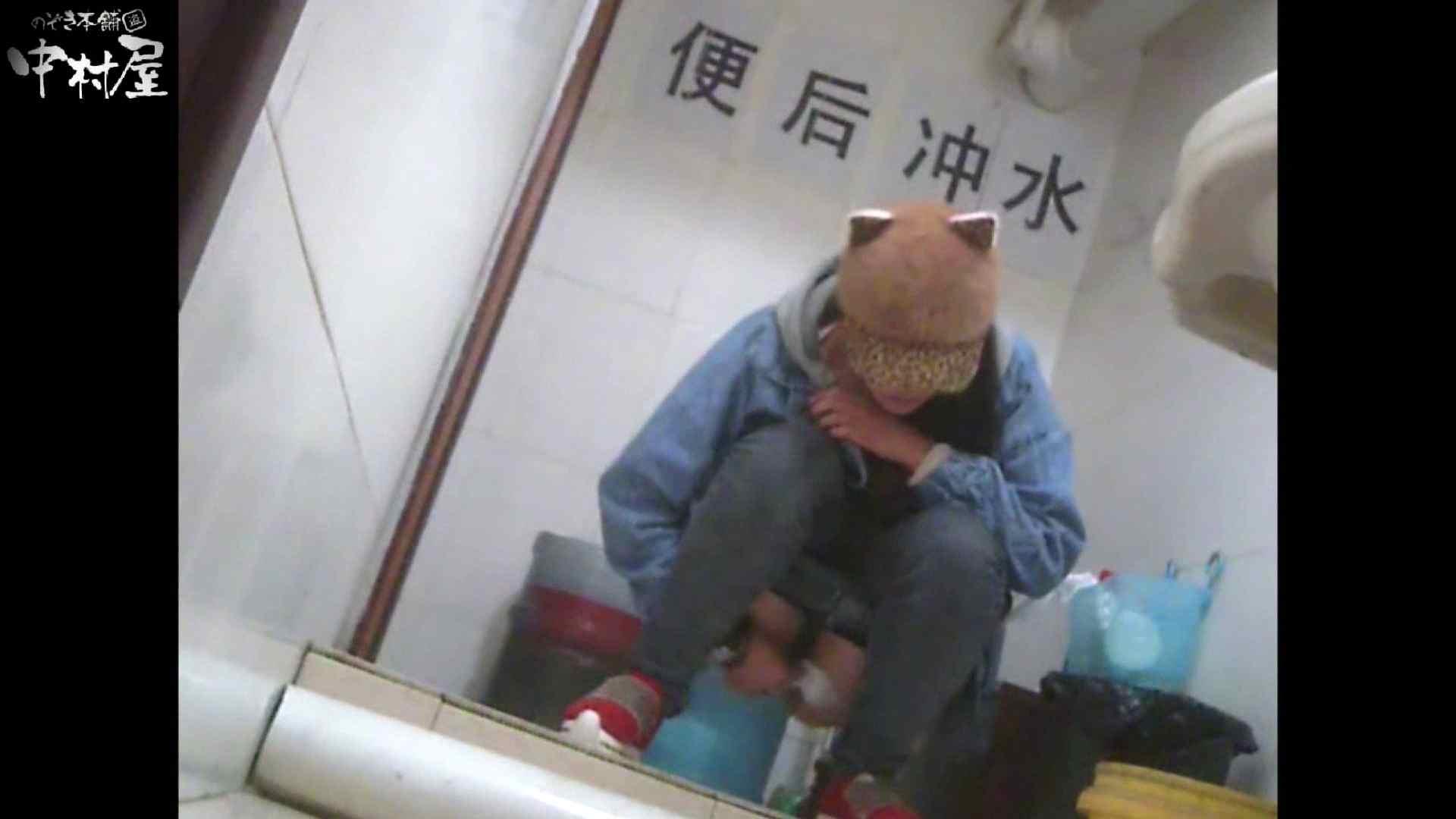 李さんの盗撮日記 Vol.06 エロギャル | トイレ  110画像 52