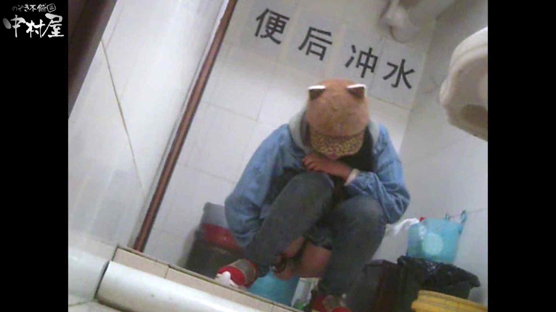 李さんの盗撮日記 Vol.06 エロギャル | トイレ  110画像 55