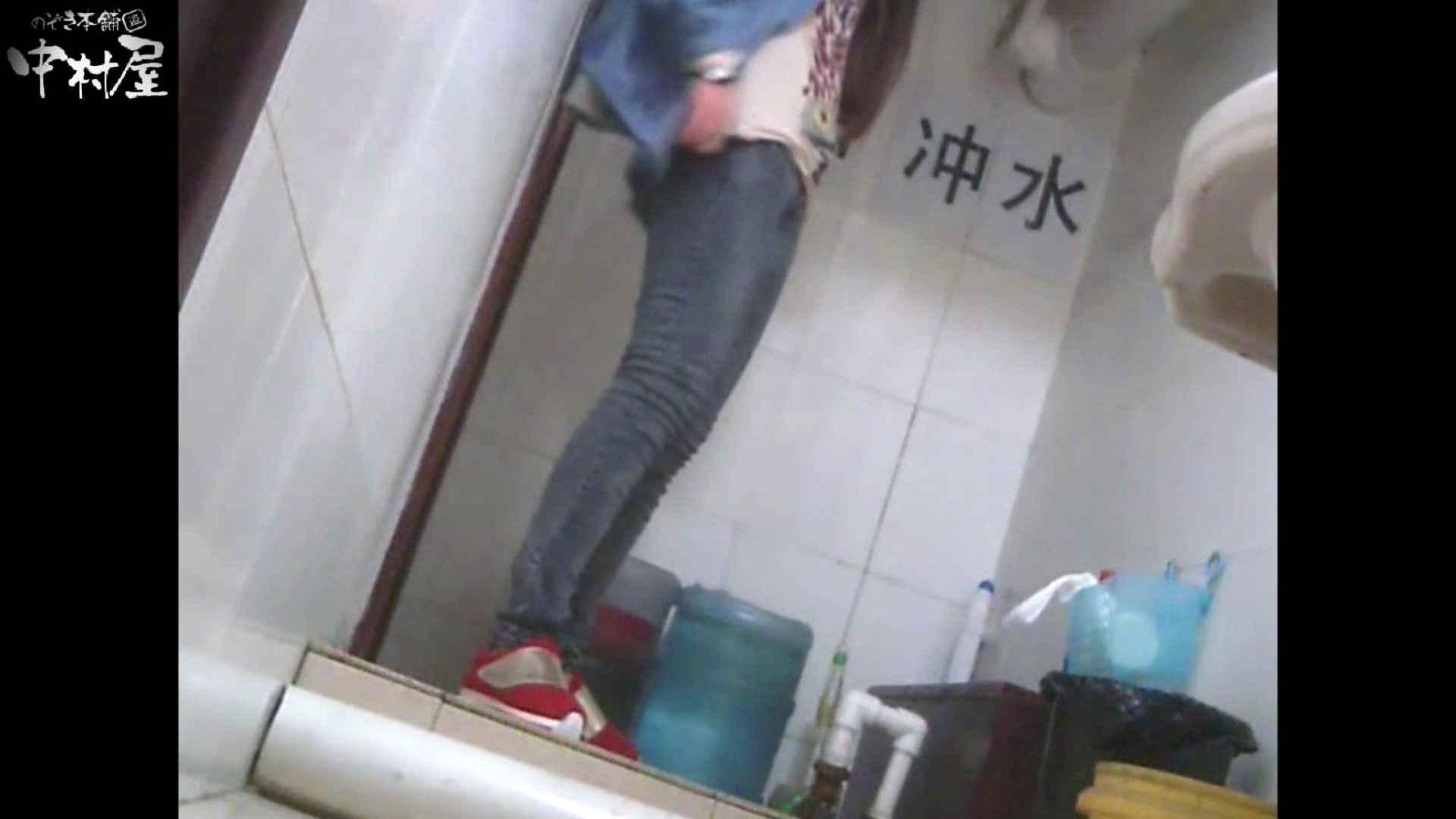 李さんの盗撮日記 Vol.06 エロギャル | トイレ  110画像 63