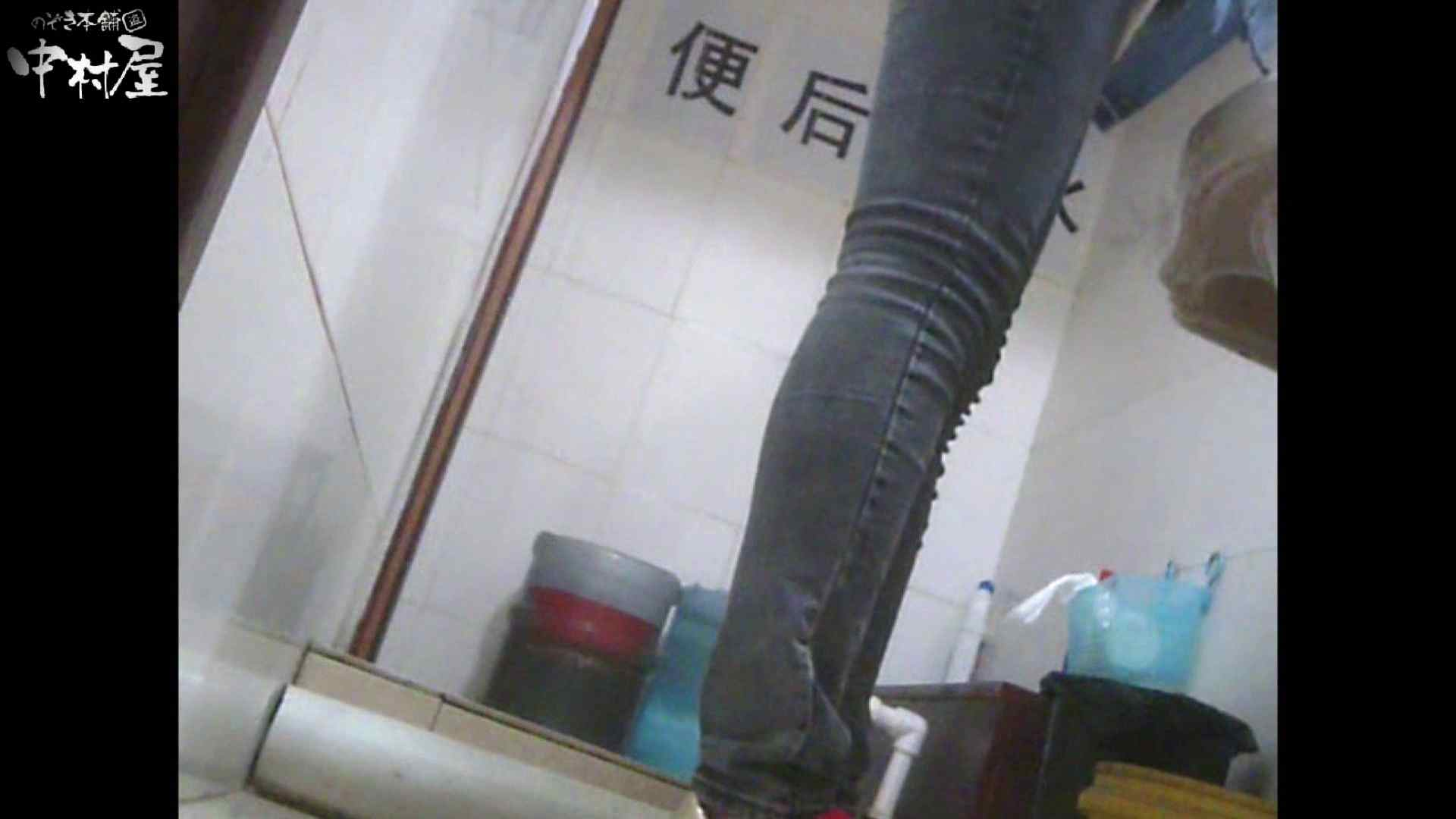 李さんの盗撮日記 Vol.06 エロギャル | トイレ  110画像 67