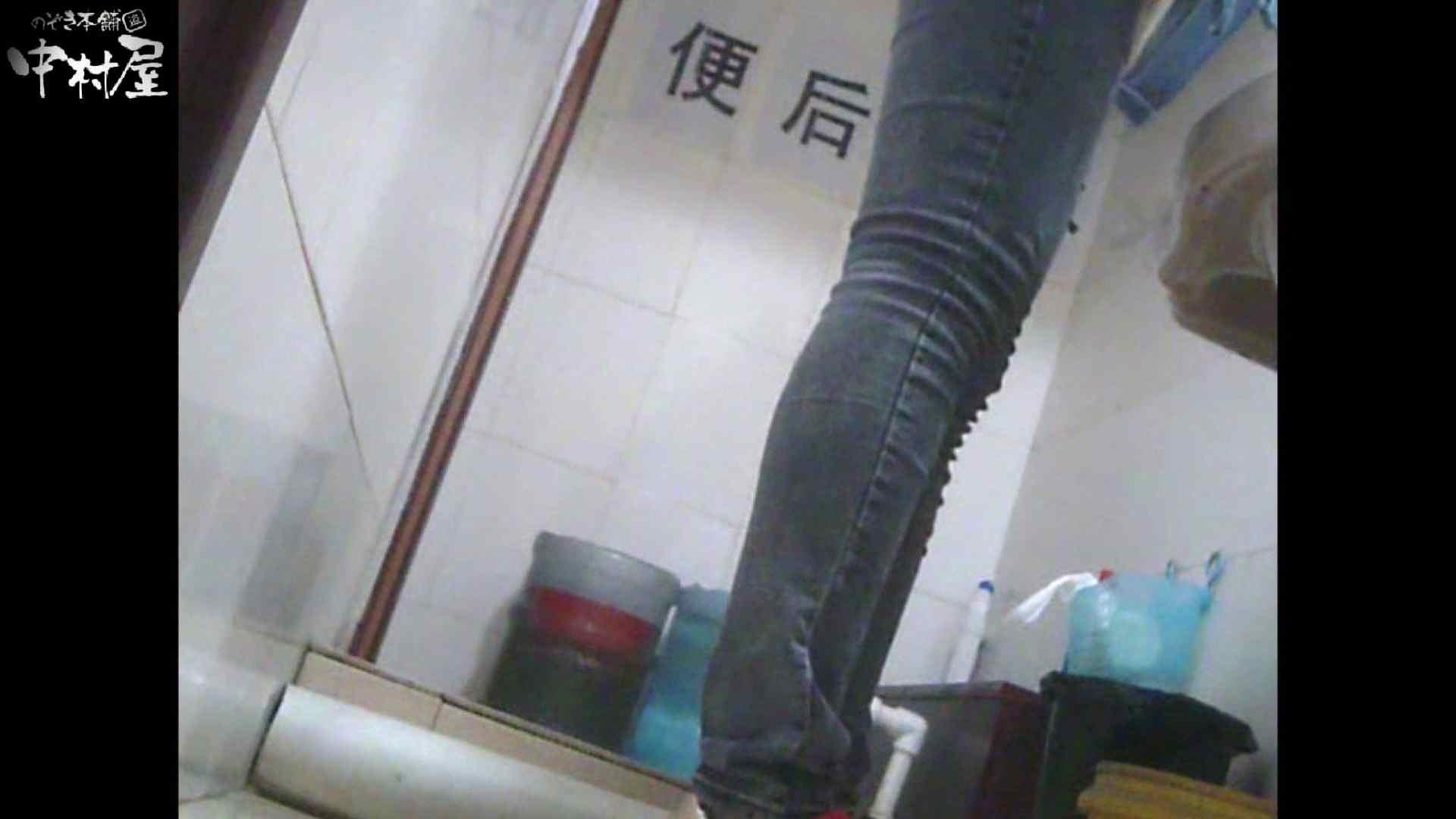 李さんの盗撮日記 Vol.06 エロギャル | トイレ  110画像 68