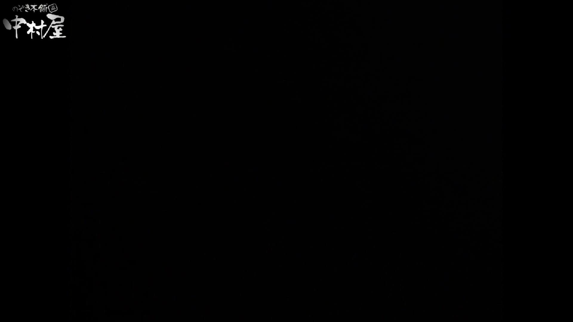 李さんの盗撮日記 Vol.06 エロギャル | トイレ  110画像 73