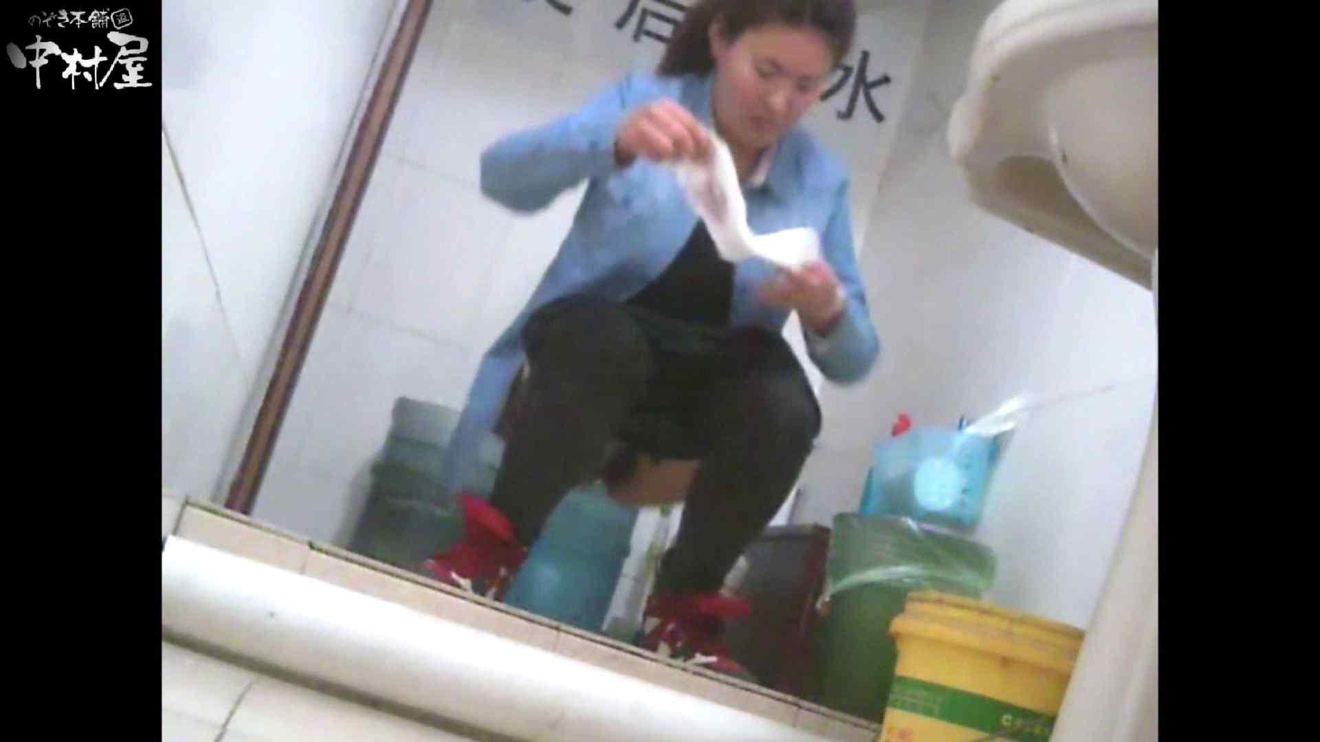 李さんの盗撮日記 Vol.06 エロギャル | トイレ  110画像 77