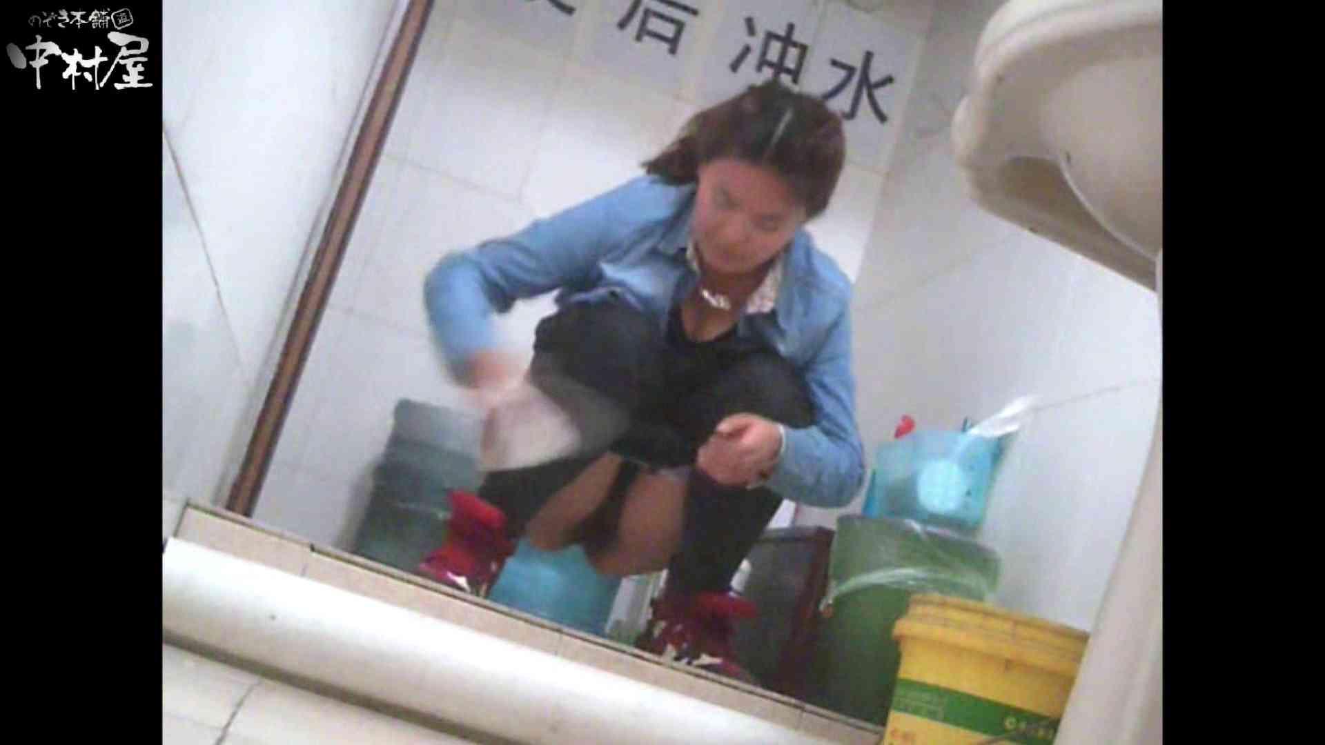 李さんの盗撮日記 Vol.06 エロギャル | トイレ  110画像 95