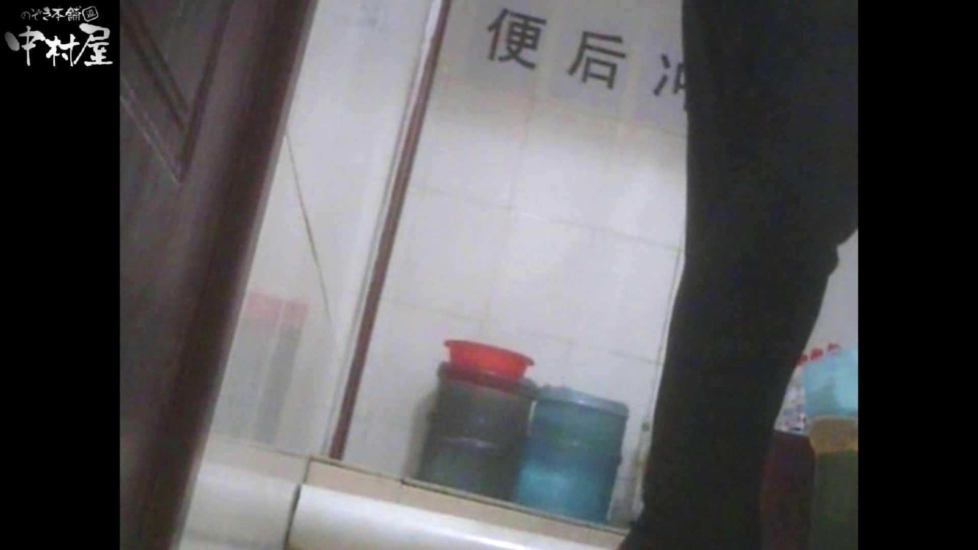李さんの盗撮日記 Vol.13 和式 | エロギャル  64画像 29