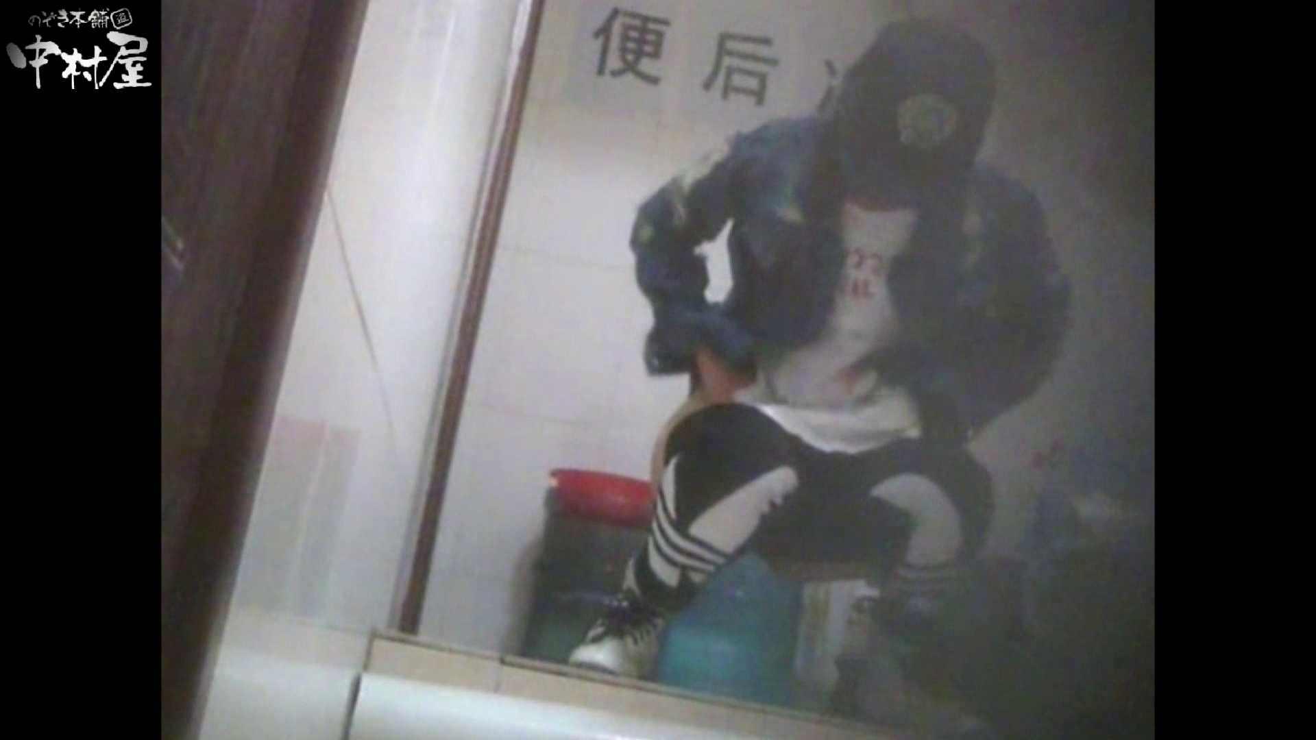 李さんの盗撮日記 Vol.13 和式 | エロギャル  64画像 45