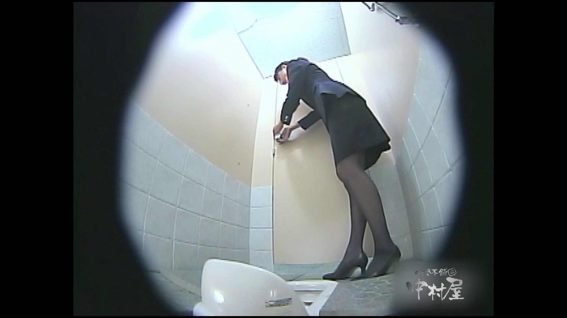 異業種交流会!!キャビンアテンダント編vol.47 マンコ | 便器  88画像 24