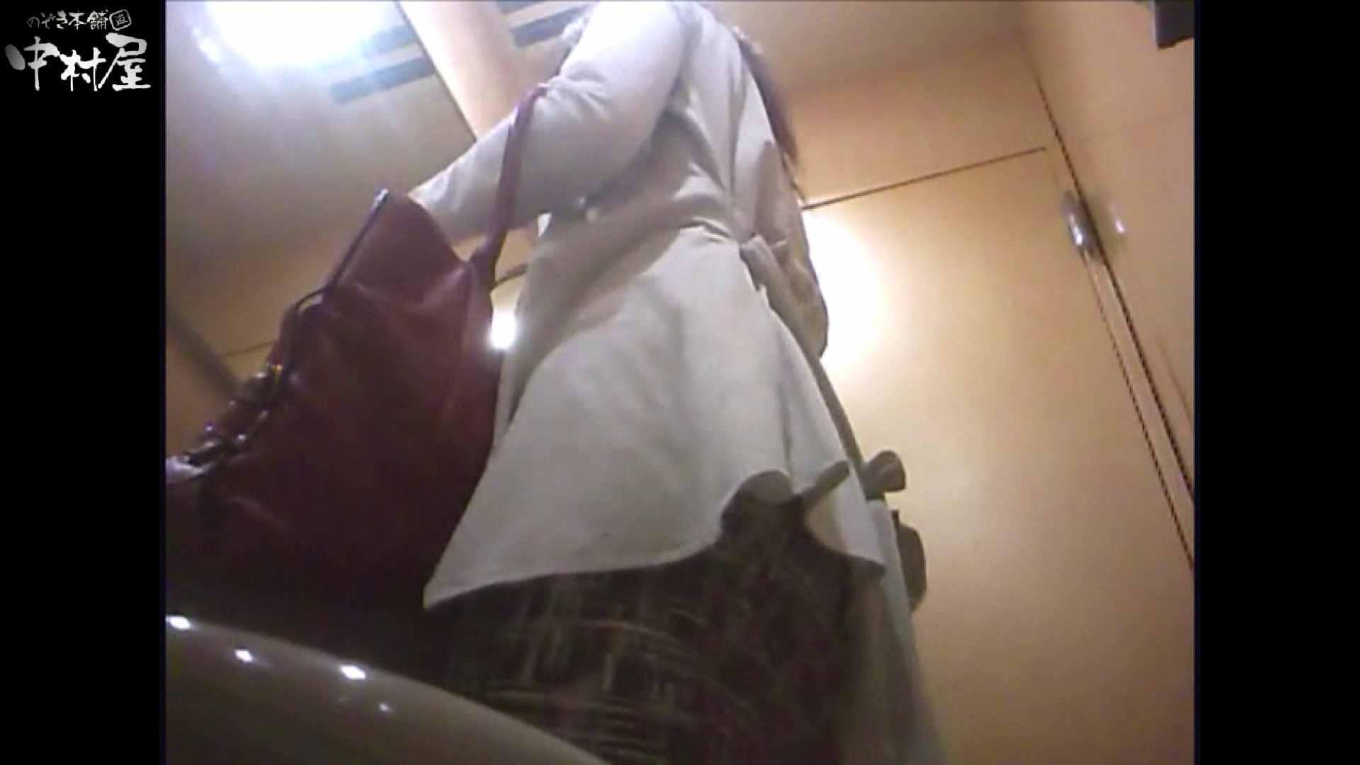 突撃!女子化粧室の真実vol.52 後編 お姉さん   盗撮特集  105画像 22