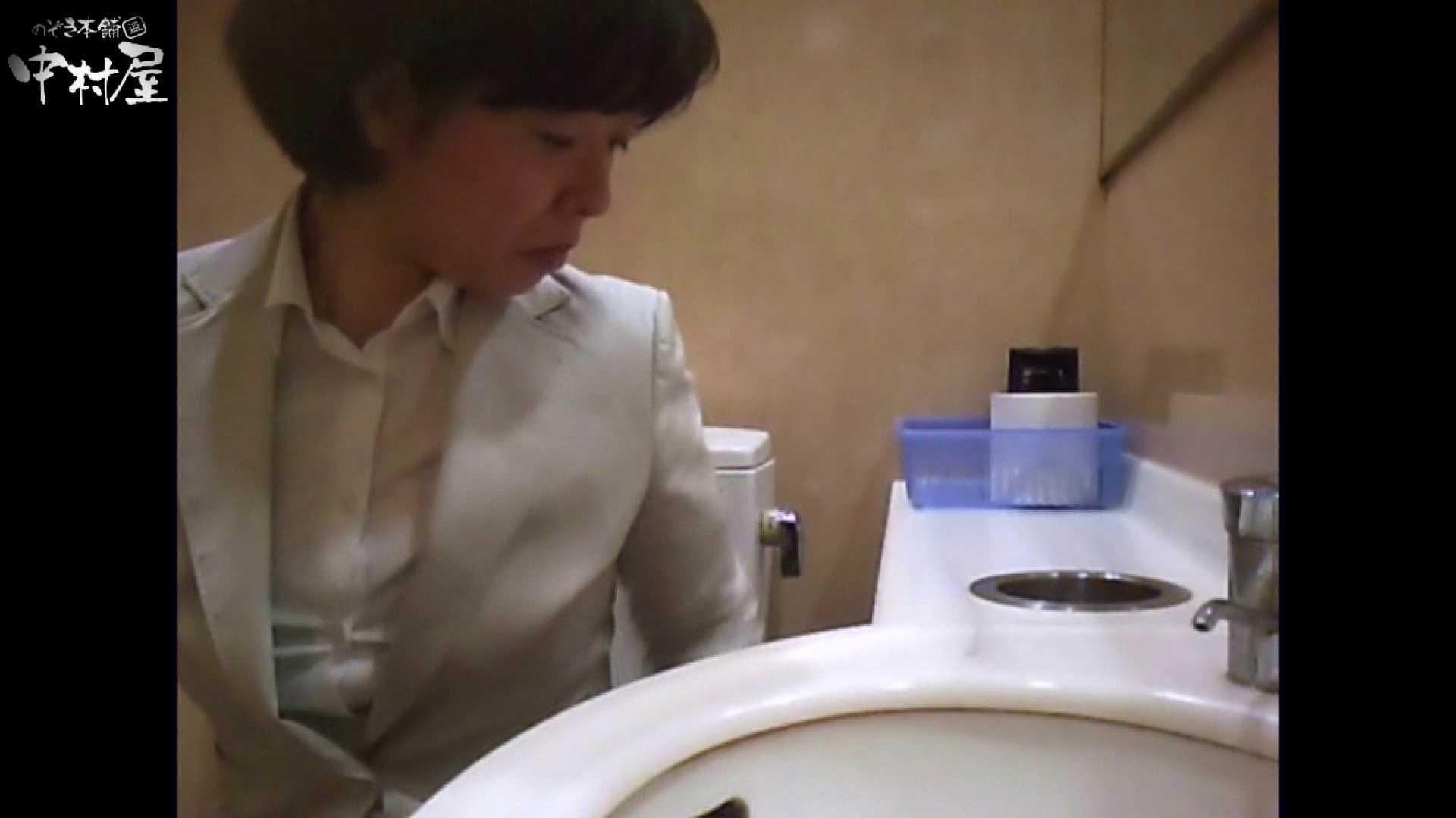 ガチ盗撮!突撃!女子化粧室の真実~セカンドシーズン~vo,18 お尻 | 盗撮特集  104画像 2