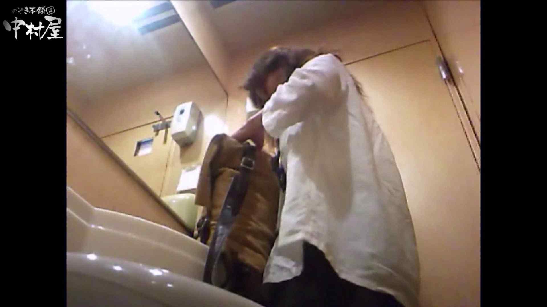 ガチ盗撮!突撃!女子化粧室の真実~セカンドシーズン~vo,18 お尻 | 盗撮特集  104画像 8