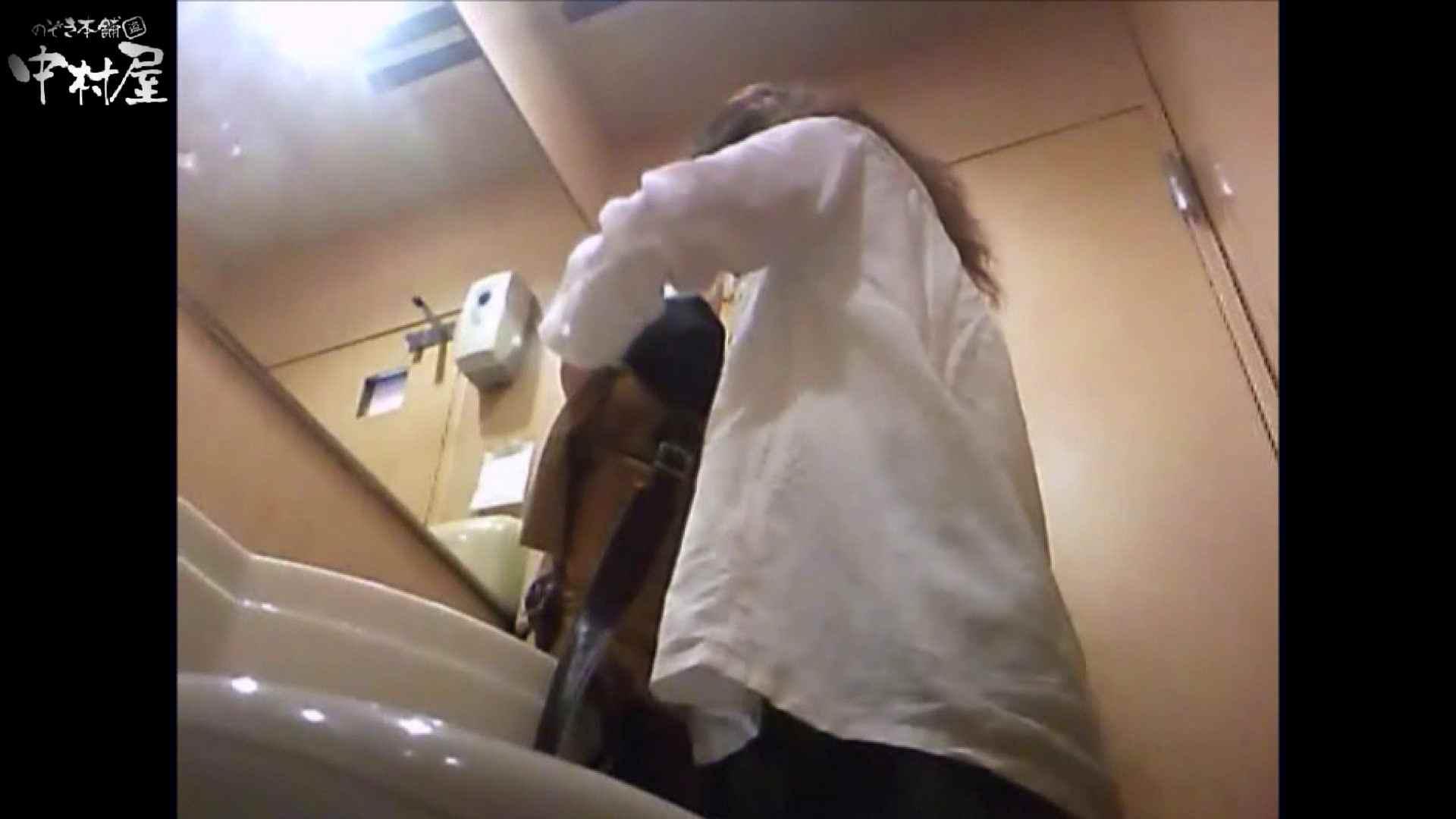 ガチ盗撮!突撃!女子化粧室の真実~セカンドシーズン~vo,18 お尻 | 盗撮特集  104画像 11