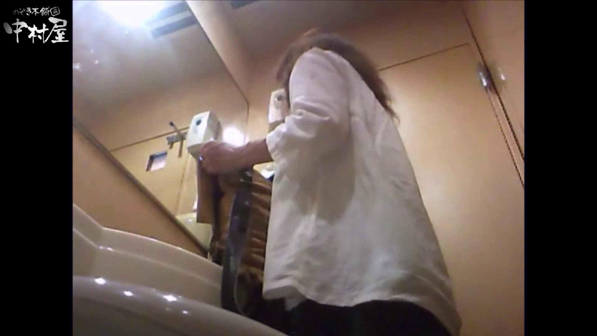 ガチ盗撮!突撃!女子化粧室の真実~セカンドシーズン~vo,18 お尻 | 盗撮特集  104画像 12