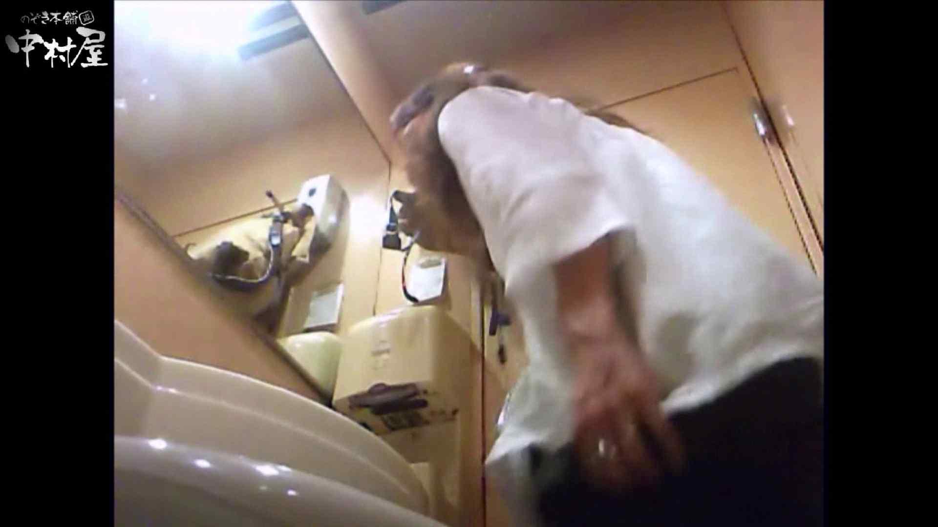 ガチ盗撮!突撃!女子化粧室の真実~セカンドシーズン~vo,18 お尻 | 盗撮特集  104画像 21