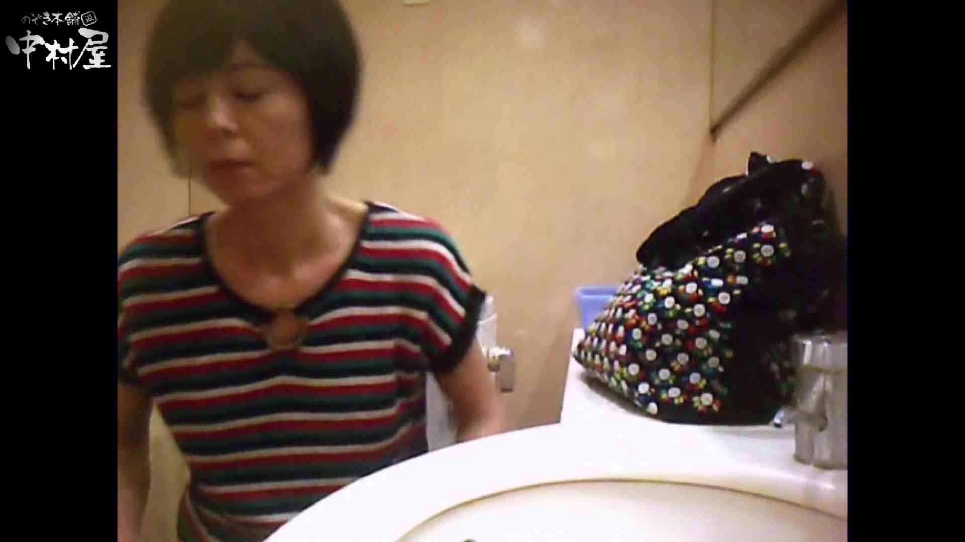ガチ盗撮!突撃!女子化粧室の真実~セカンドシーズン~vo,18 お尻 | 盗撮特集  104画像 57