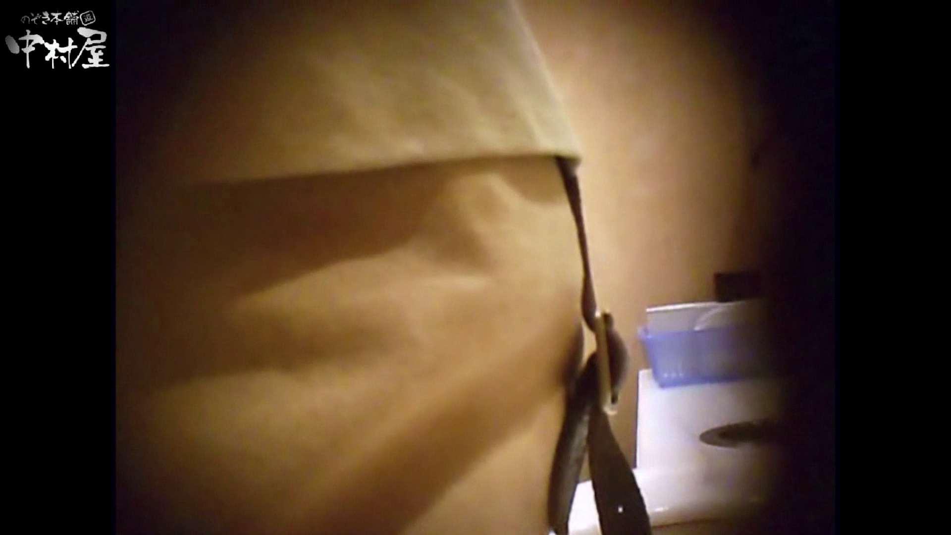 ガチ盗撮!突撃!女子化粧室の真実~セカンドシーズン~vo,18 お尻 | 盗撮特集  104画像 82