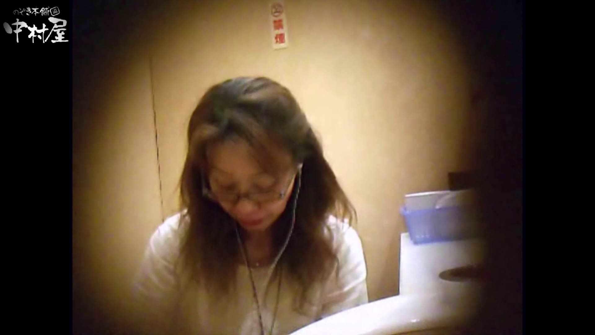 ガチ盗撮!突撃!女子化粧室の真実~セカンドシーズン~vo,18 お尻 | 盗撮特集  104画像 93