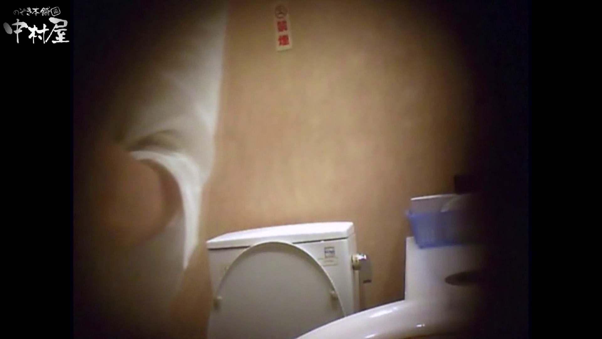 ガチ盗撮!突撃!女子化粧室の真実~セカンドシーズン~vo,18 お尻 | 盗撮特集  104画像 101