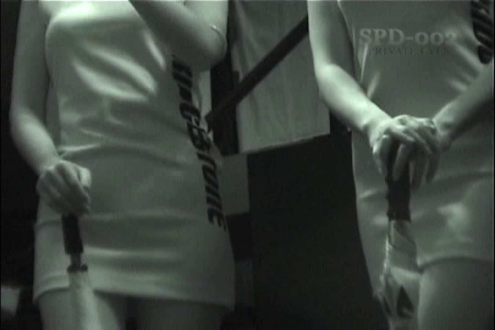 高画質版!SPD-002 レースクイーン 赤外線&盗撮 レースクィーン | 0  95画像 69