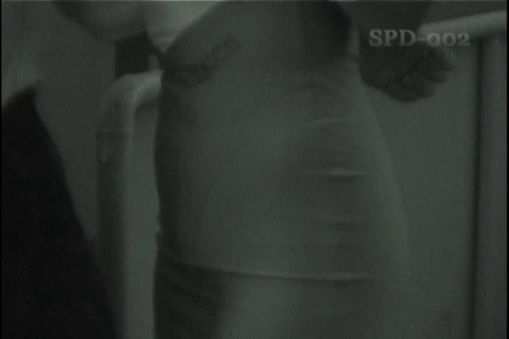 高画質版!SPD-002 レースクイーン 赤外線&盗撮 レースクィーン | 0  95画像 73