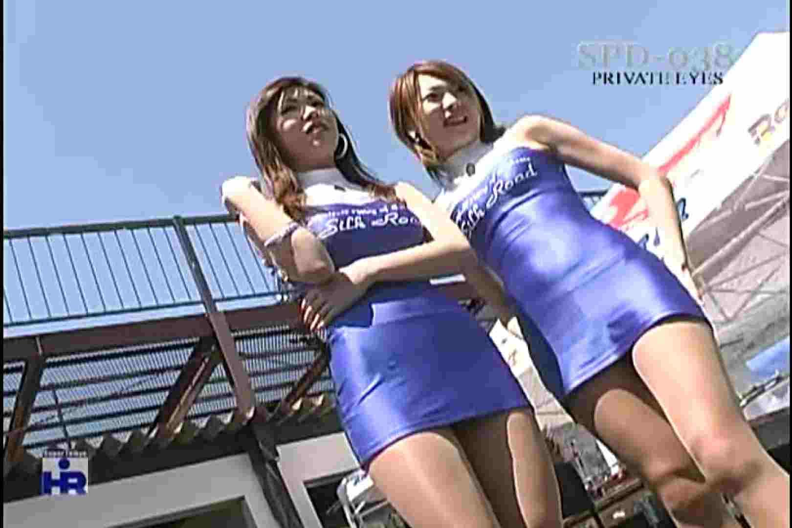 高画質版!SPD-038 サーキットの女神達 仙台ハイランドレースウェイ 名作   高画質  99画像 28