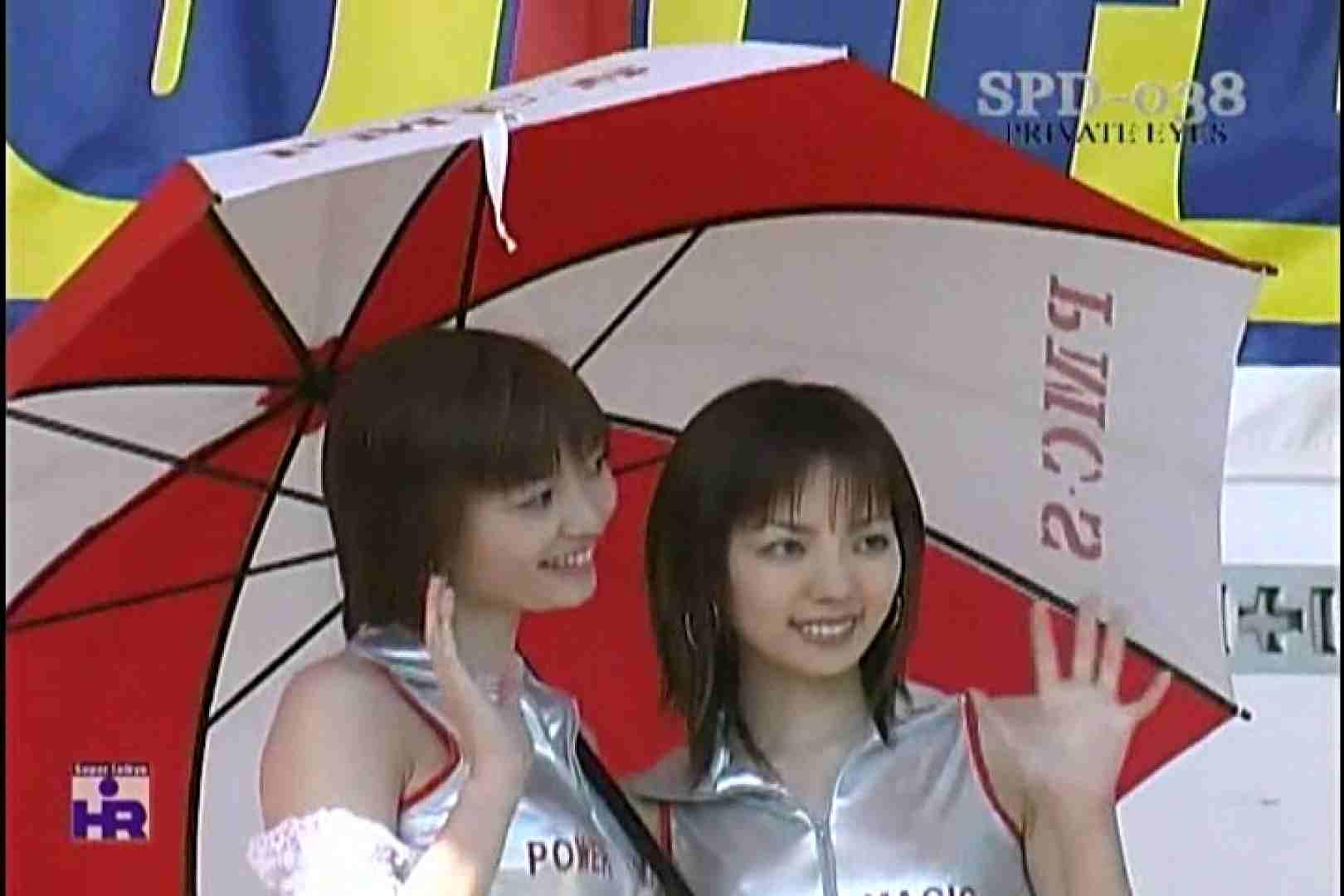 高画質版!SPD-038 サーキットの女神達 仙台ハイランドレースウェイ 名作   高画質  99画像 66