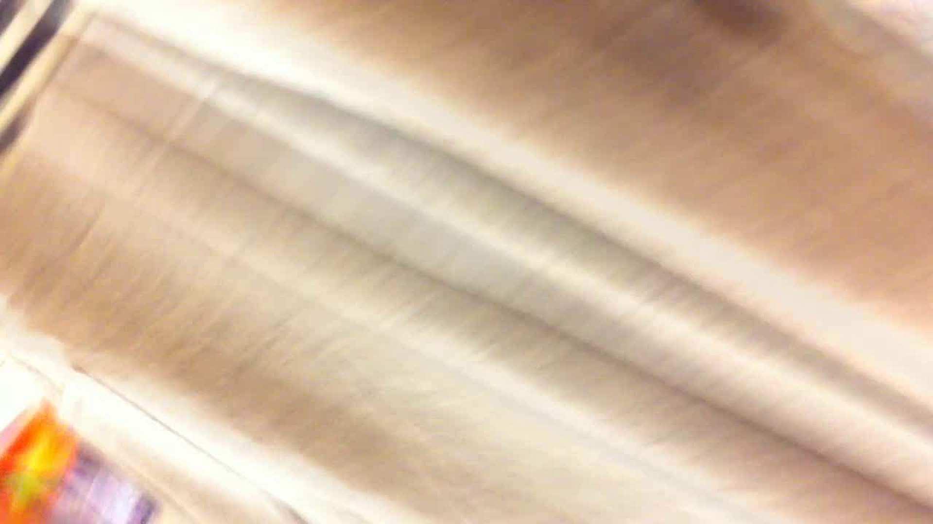 フルHD ショップ店員千人斬り! 大画面ノーカット完全版 vol.77 チラ   接写  101画像 52