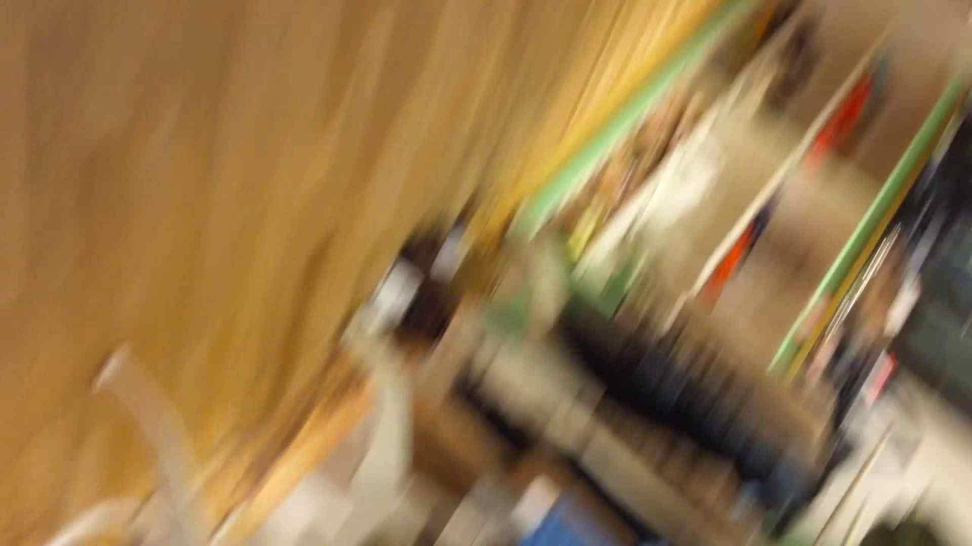 フルHD ショップ店員千人斬り! 大画面ノーカット完全版 vol.77 チラ   接写  101画像 68