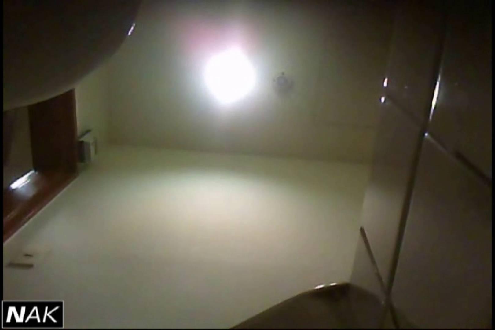 亀さんかわや VIP和式2カメバージョン! vol.09 黄金水 | オマンコ丸出し  105画像 47