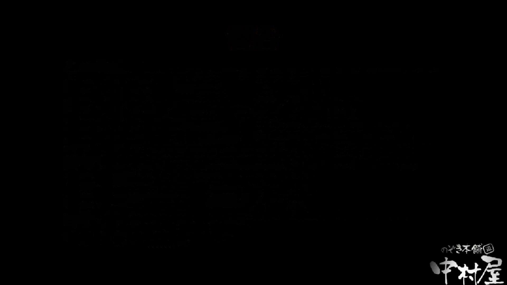 魂のかわや盗撮62連発! 丁寧にオシリをフキフキ! 38発目! 黄金水 | 盗撮特集  95画像 54