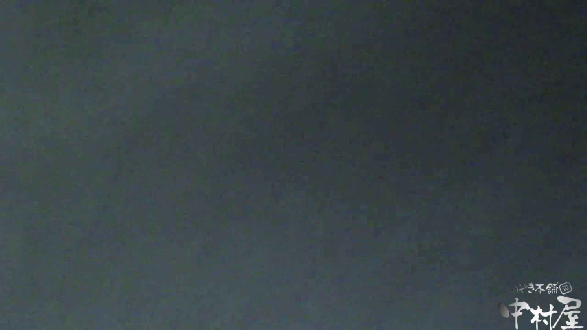 魂のかわや盗撮62連発! 丁寧にオシリをフキフキ! 38発目! 黄金水 | 盗撮特集  95画像 61
