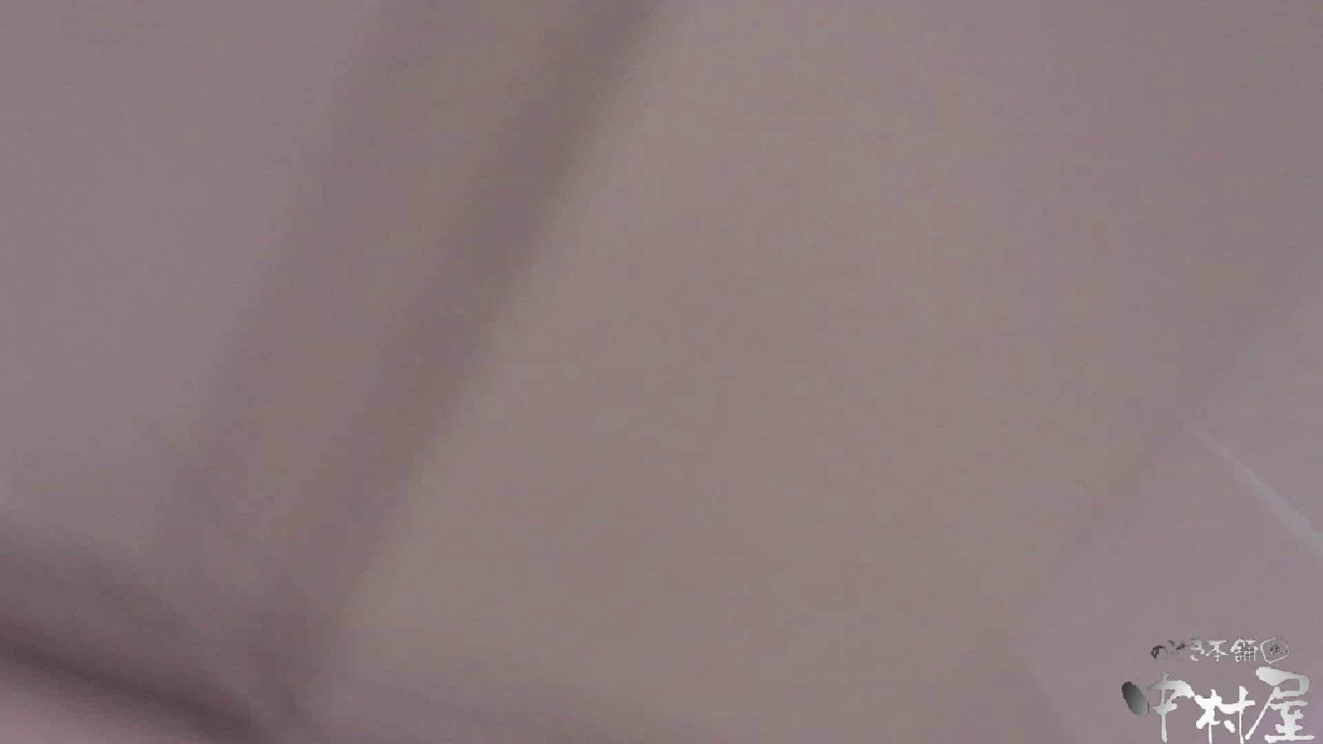 魂のかわや盗撮62連発! 丁寧にオシリをフキフキ! 38発目! 黄金水 | 盗撮特集  95画像 78