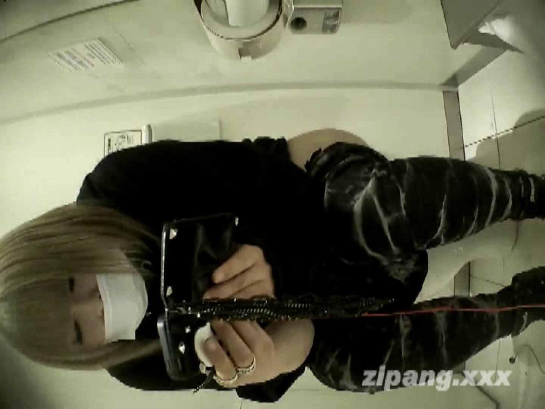 極上ショップ店員トイレ盗撮 ムーさんの プレミアム化粧室vol.2 盗撮特集 | 排泄  51画像 7