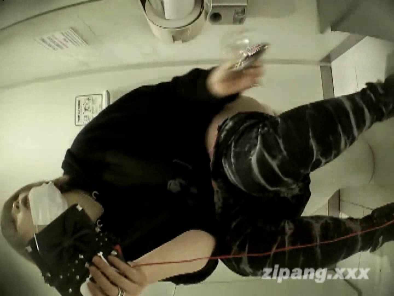 極上ショップ店員トイレ盗撮 ムーさんの プレミアム化粧室vol.2 盗撮特集 | 排泄  51画像 16