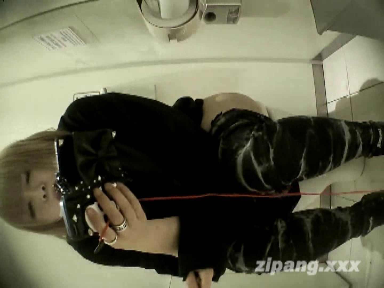 極上ショップ店員トイレ盗撮 ムーさんの プレミアム化粧室vol.2 盗撮特集 | 排泄  51画像 17