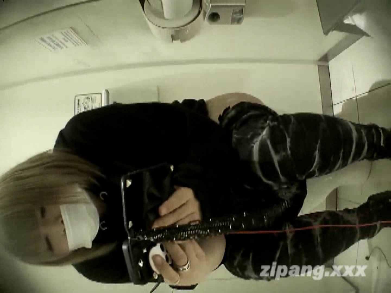 極上ショップ店員トイレ盗撮 ムーさんの プレミアム化粧室vol.2 盗撮特集 | 排泄  51画像 44