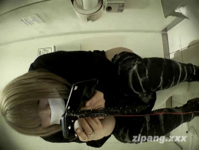 極上ショップ店員トイレ盗撮 ムーさんの プレミアム化粧室vol.2 盗撮特集 | 排泄  51画像 50