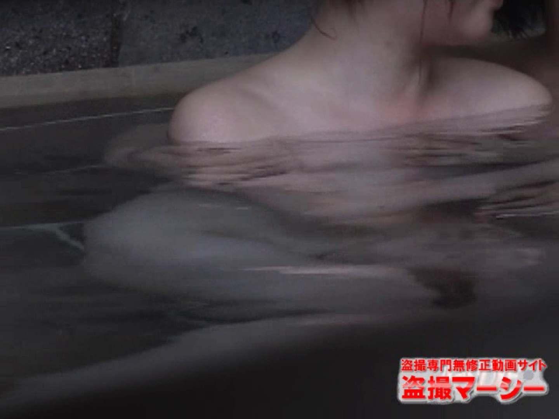 混浴!!カップル達の痴態BEST⑥ カップル | 露天  104画像 17