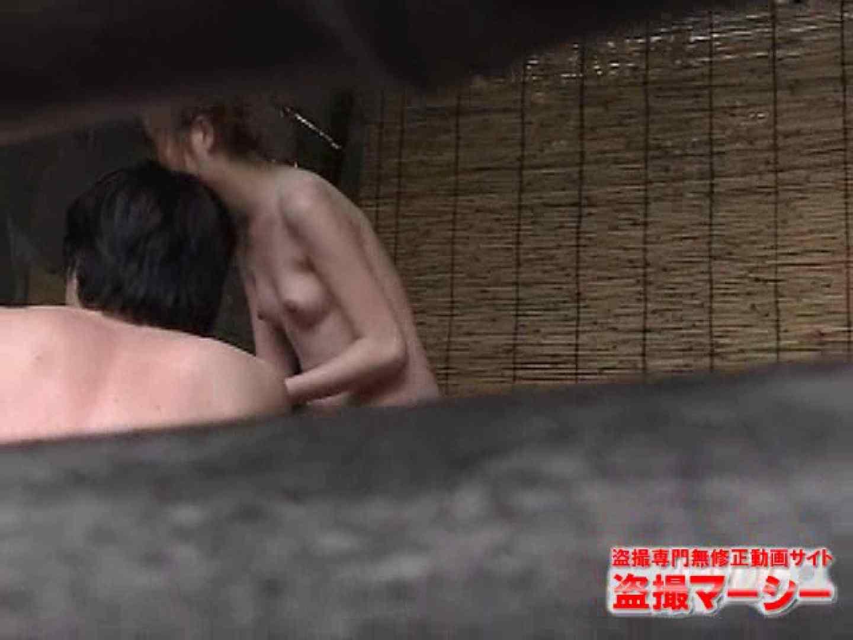混浴!!カップル達の痴態BEST⑥ カップル | 露天  104画像 44