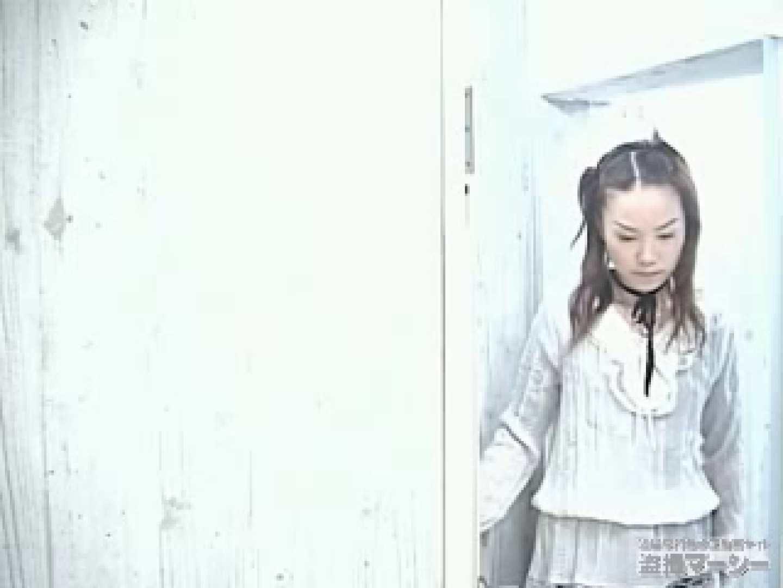 セレブお姉さんの黄金水発射シーン! 潜入レポート! vol.02 潜入画像 | 黄金水  81画像 70