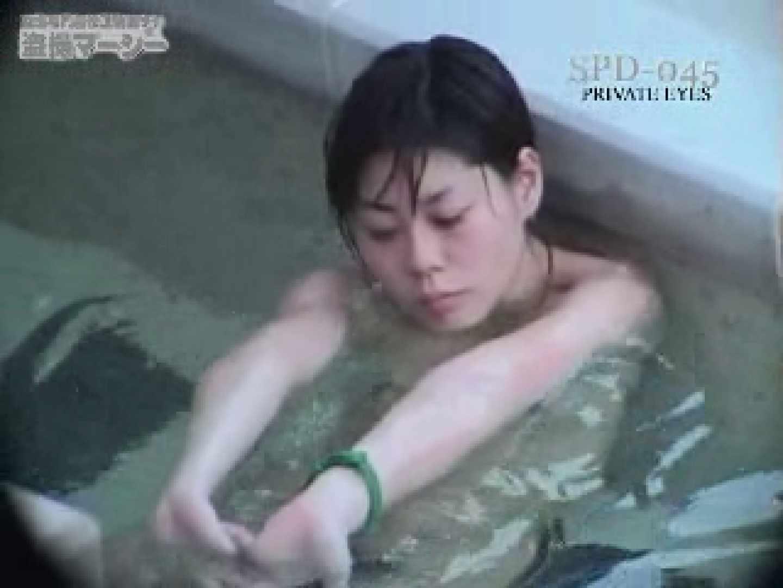 新露天浴場⑤ spd-045 望遠   裸体  60画像 9
