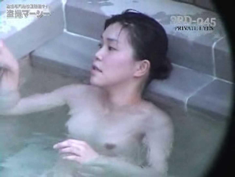 新露天浴場⑤ spd-045 望遠   裸体  60画像 19