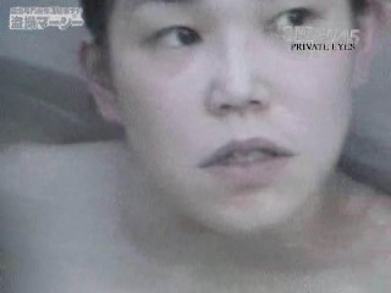 新露天浴場⑤ spd-045 望遠   裸体  60画像 20