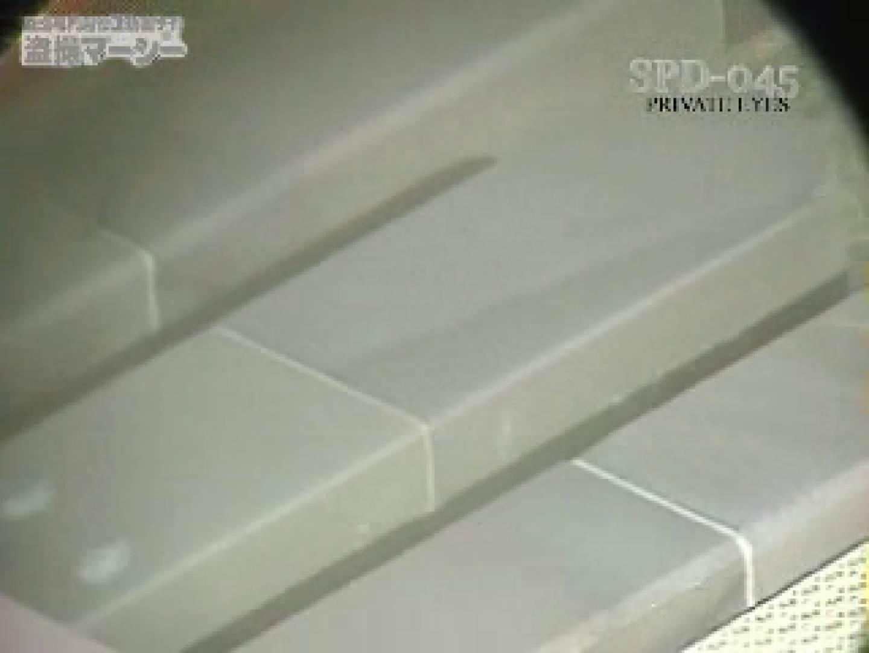 新露天浴場⑤ spd-045 望遠   裸体  60画像 35