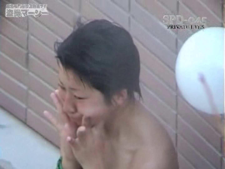 新露天浴場⑤ spd-045 望遠   裸体  60画像 42
