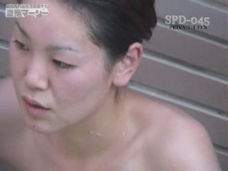 新露天浴場⑤ spd-045 望遠   裸体  60画像 50